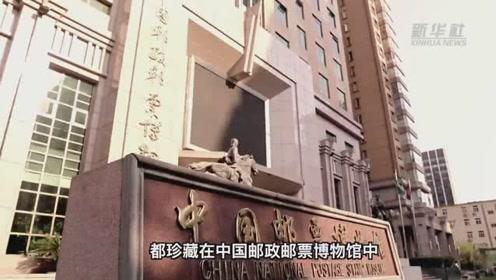 世界邮政日,新华社这部微纪录片被中国邮政邮票博物馆收藏