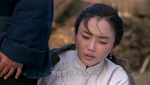家家有本难念的经,女儿为求父亲的原谅竟一直下跪不起