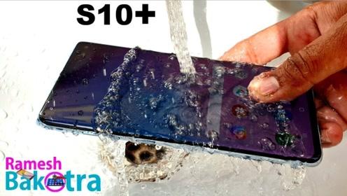 小伙拿三星手机做测试,放在水里后还能正常使用,太邪门了