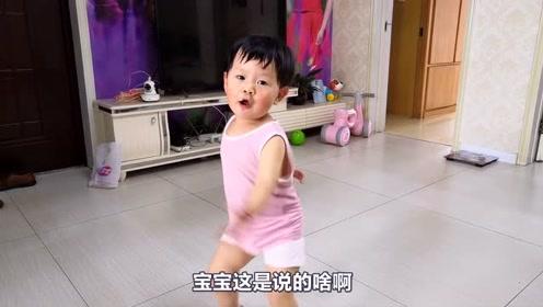 宝妈教宝宝数数,用了啥好办法啊,让2岁的宝宝这么兴奋!