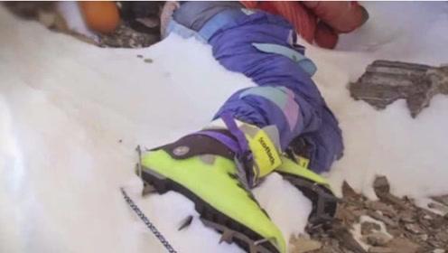 20年前留在珠峰的尸体,为何没有一个人去处理?原因让人无奈