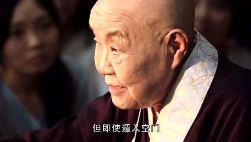 日本女版济公:51岁削发为尼,97岁依旧吃肉喝酒,不戒男色