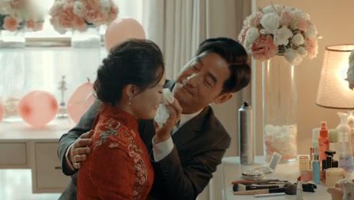 《激荡》速看27:陆江涛阻拦思齐嫁给陈建 思齐决定嫁给冯力