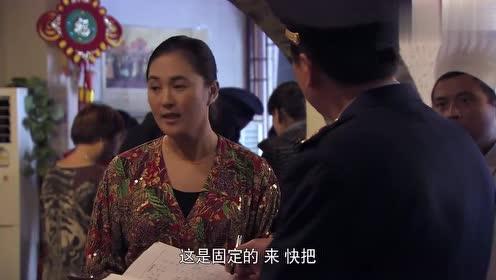 守望:火锅底料出现问题,化验期间工商局给出警告,刘思琪傻眼