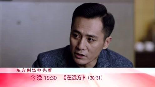 在远方:马伊琍数落刘烨暴露秘密武器 保剑锋被千车计划惊呆