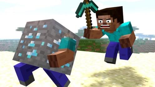史蒂夫正在采矿,不料钻石却长脚跑了,结局太恶趣味了!
