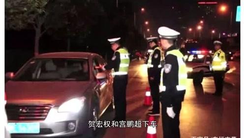 醉驾司机闯卡逃逸后车祸死亡,公安局赔98万,5辅警被判刑