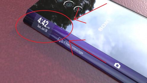 索尼XperiaNote,一款最具未来特色的折叠屏手机!