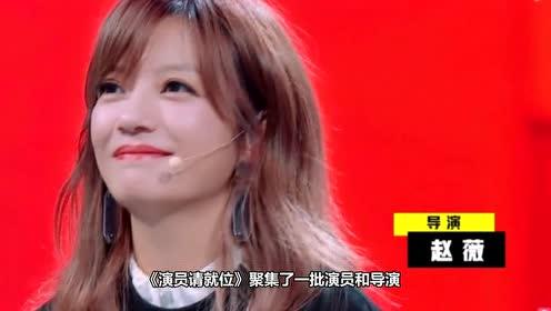 年轻老戏骨出位,炎亚纶、陈翔选导演挑战自我