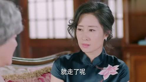 因为遇见你:秀华回忆车祸当天,依蓓也在现场,依蓓是唯一证人