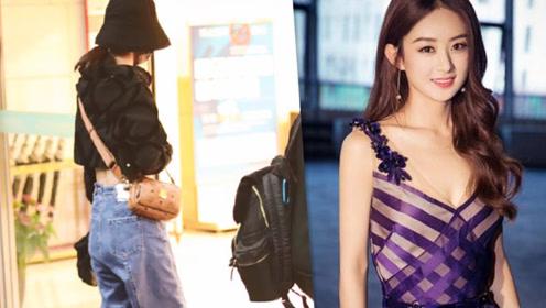 赵丽颖穿露腰装现身,身材管理得当,完全看不出是一位妈妈
