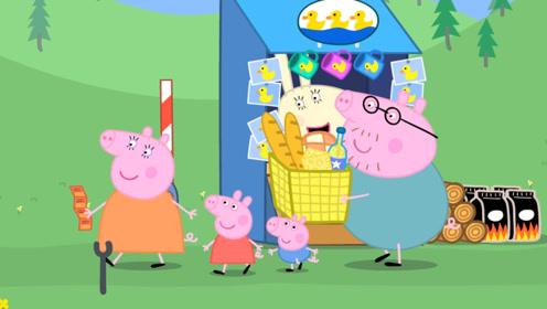 小猪佩奇的弟弟肚子饿了 佩奇给乔治做了美味的豆沙包 玩具故事