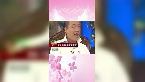 黄渤竟用天津话嘲讽李静:嘚啵得,真能说,李静:烦人!