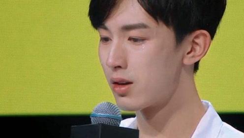 郭俊辰被老戏骨骂哭,郭敬明在旁边脸色不善,撕x大会又要开启?
