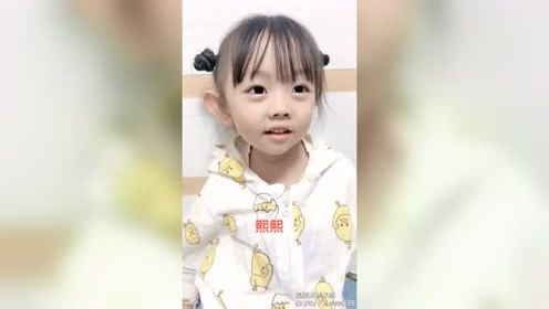 爸爸问小女儿要零食吃,接下来的一句话让老爸瞬间喷倒
