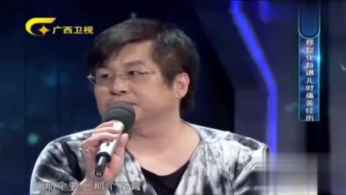郑智化拄拐登台再唱《水手》,歌词感人,时隔多年还是那么经典