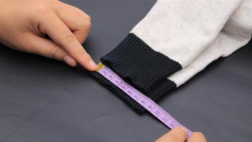毛衣袖口变形了怎么办?一个小技巧立马恢复,差距太大了,都试试
