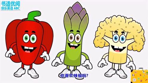 快乐英语记单词辣椒和青椒有什么区别呢英语单词快乐学习
