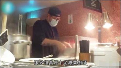 张致恒婚前劈腿5女遭雪藏 今沦落饭店打工1天站10小时