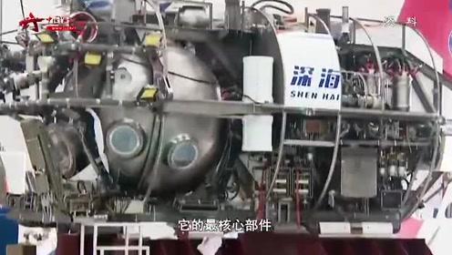 """""""深海勇士""""这款国产化率90%以上的潜水器 真的""""钛""""强了"""