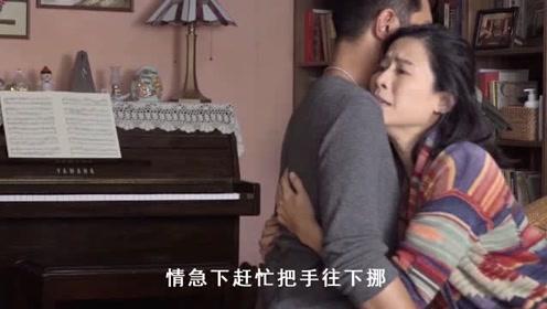 犯罪现场:萱萱猛扑古天乐,谁注意到她手的位置了?乐仔脸都红了!