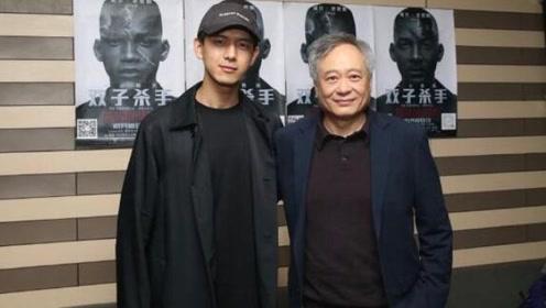 李现现身《双子杀手》首映 追星李安成功晒合照
