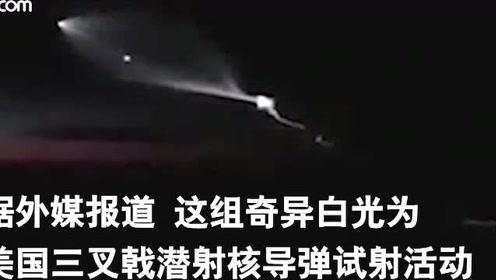 戏剧一幕!客机与核导弹空中相遇 机组人员亲眼目睹核导弹试射