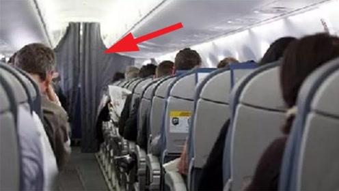 为什么飞机起飞后,空姐就偷偷把头等舱的布帘拉上?看完才知其中秘密!