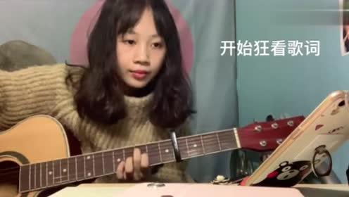初学者自学简单版吉他弹唱《斑马斑马》,终于学顺畅啦