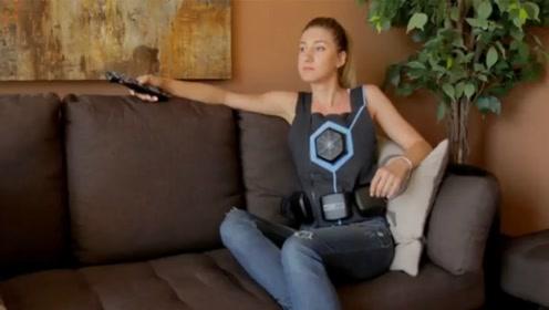 国外发明减肥背心,穿上坐着不动也能瘦,网友:懒癌们的福音!