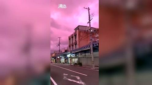 魔幻!19号超强台风逼近日本 多地出现粉紫色天空