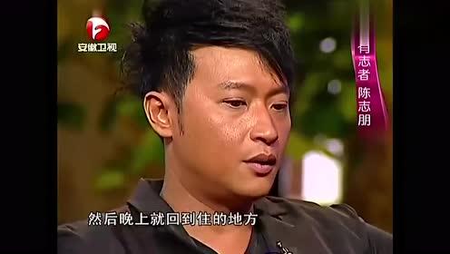 陈志朋谈曾梦到张国荣,让人不可思议,李静:太诡异了!