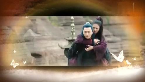 招摇墨青混剪MV广寒宫,午夜时分月上枝头谁为谁心痛