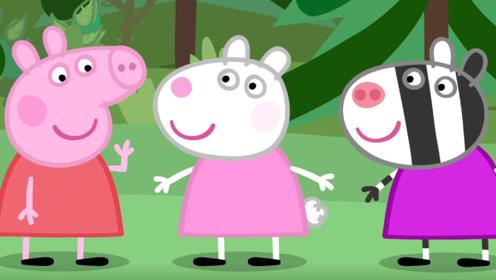 小猪佩奇的老师羚羊夫人教大家画画 佩奇玩到忘了 玩具故事