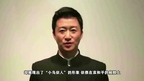 硬汉吴京淘气采访袁和平,自称徒弟!袁和平也可爱回应