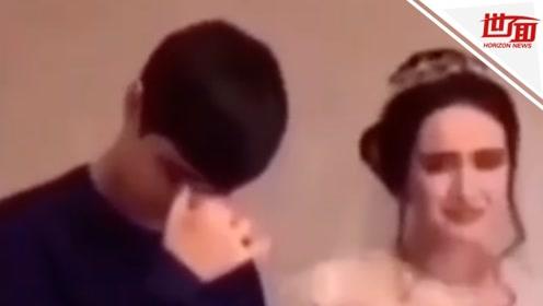 猛男落泪!车臣小伙婚礼落泪 被迫向全国人民谢罪