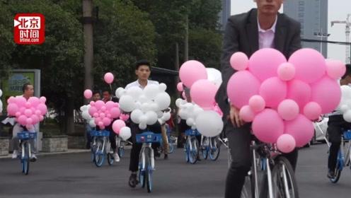 别样的记忆!90后新人骑27辆共享单车迎亲