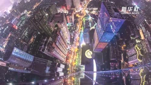 夜瞰中国|长沙