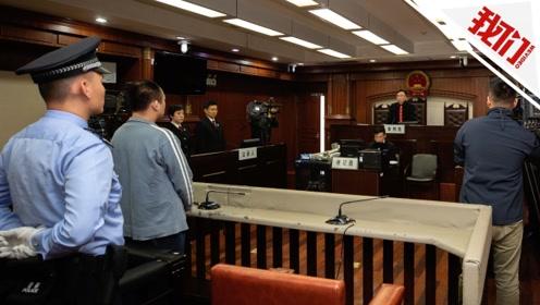 上海首例轨交内强制猥亵案宣判 被告人当日猥亵三名女性被抓