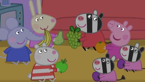 小猪佩奇今天要做一道好吃的牛奶鸡蛋羹快来学习吧 玩具故事