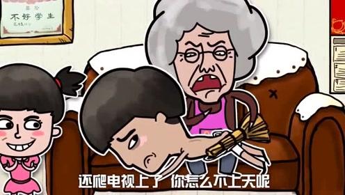 东北花泽类:这歌唱的,调都跑到外婆家去了!