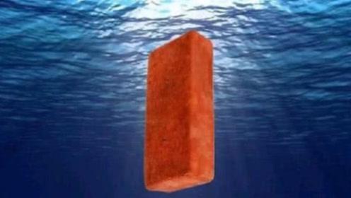 砖头丢到马里亚纳海沟,会一直下降到上万米的海底吗?结果傻眼了