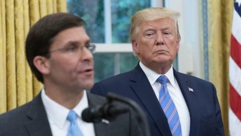 公开与特朗普唱反调?五角大楼称将竭尽所能配合弹劾调查