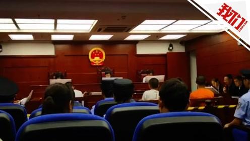 """拍恶搞视频在深圳地铁上大喊""""趴下""""引恐慌 涉案5人被判刑"""