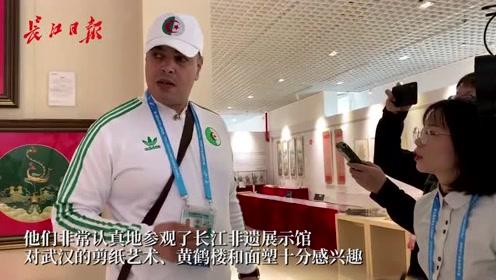 点赞中国传统文化!阿尔及利亚运动员参观军运村长江非遗展示馆