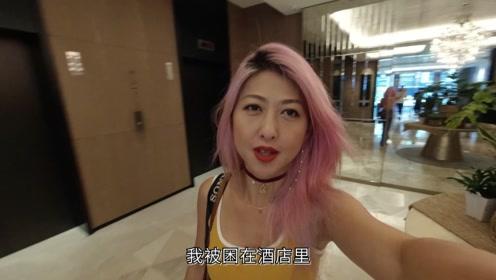 酒店建在火车站楼上,台北这家酒店要当重庆网红吗