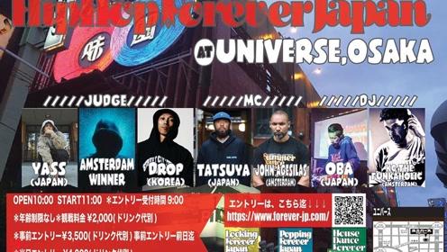 日本全明星赛事Hiphop Forever Japan 2019