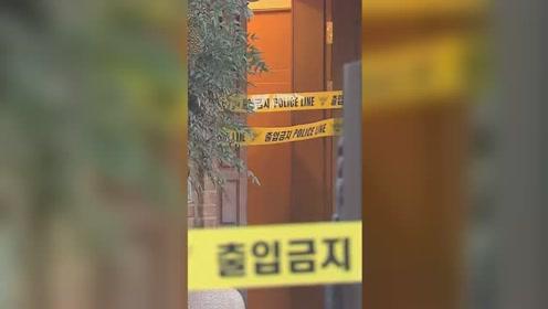 现场!韩国艺人崔雪莉在家中死亡 警方封锁其住宅画面曝光