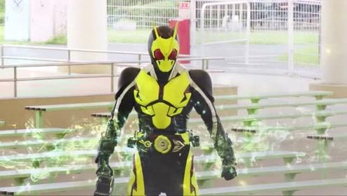 《假面骑士零一》燃向AMV:三骑升级,超帅黄蜂女现身