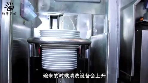全自动洗碗机让你摆脱洗碗苦恼,方便干净,还堆放整齐